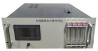 空分碳氢化合物在线河豚直播官方色谱仪
