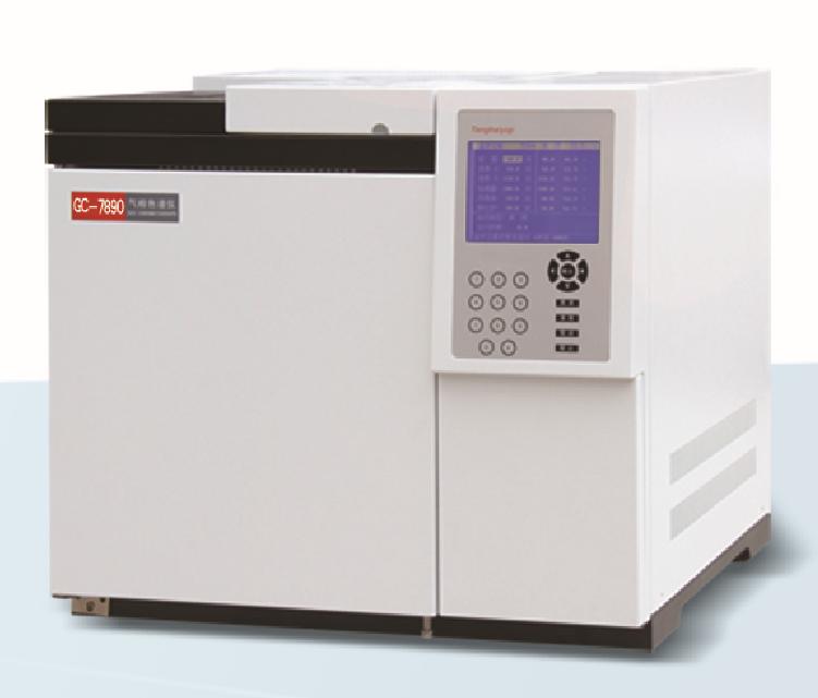环氧乙烷残留分析气相色谱仪